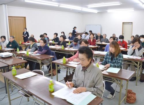 加工事業者研修会②